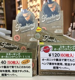 organic smoking