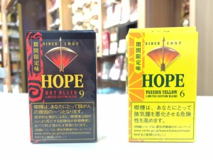 HOPE LIMITED EDITION