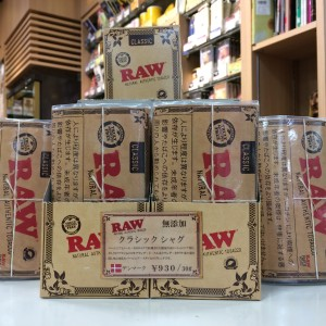 RAW  CLASSIC shag