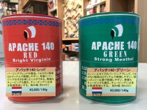 APACHE 手巻きタバコ