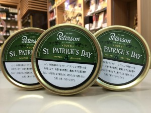 Peterson ST. PATRICK'S DAY  2015