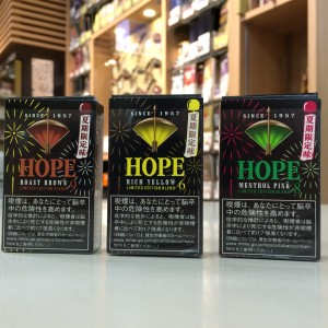 HOPE LIMITED EDITION BLEND