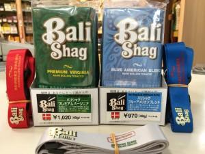 Bali Shag PREMIUM VIRGINIA・BLUE AMERICAN BLEND