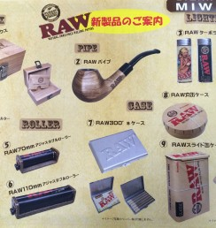 RAW NEW Goods