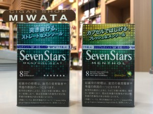 Seven Stars MENTHOL