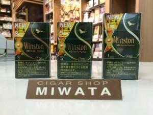 Winston XS Spirits Menthol