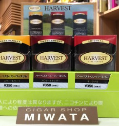 HARVEST SUPERSLIM CIGAR