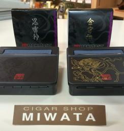 MAKIMASA Classic Rolling Box