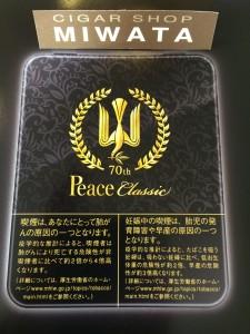Peace Classic