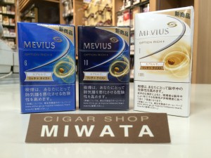 MEVIUS OPTION RICH +