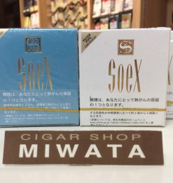 SOEX FILTER CIGARETTES