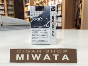 seven stars limited edition