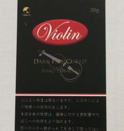 Violin DFC