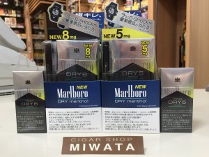 marlboro dry menthol
