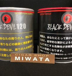 BLACK DEVIL 120 FILTER CIGARETTES