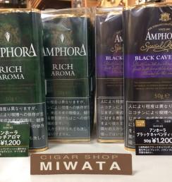 AMPHORA RICH AROMA・BLACK CAVENDISH