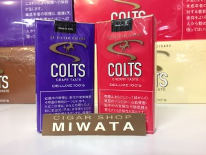 COLTS LITTLE CIGARS