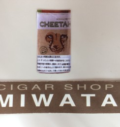 CHEETAH SHAG TOBACCO