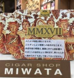 ANNO MMXVII BACCHUS MIXTURE