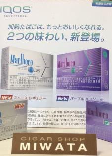 Marlboro Heat Sticks