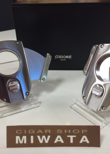 SAROME EXCT2 CIGAR CUTTER