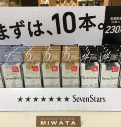 Seven Stars Limited Edition 10