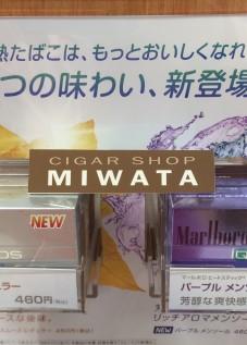 Marlboro smooth regular・purple menthol