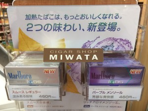 Marlboro smooth regular・purple menthol