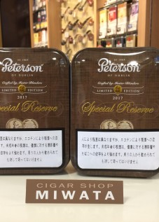 Peterson Special Reserve 2017