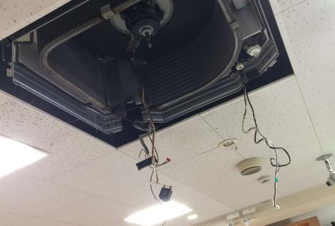 Air conditioning maintenance miwata
