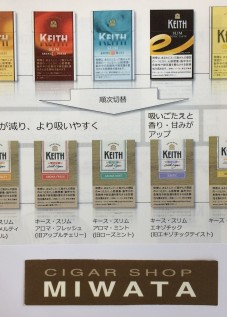 KEITH LITTLE CIGARS