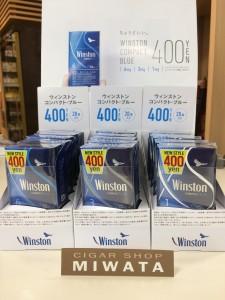 WINSTON COMPACT BLUE