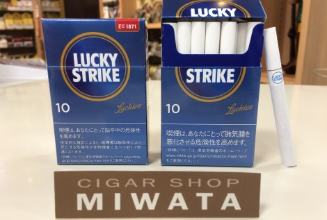LUCKY STRIKE EXPERT CUT