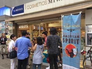 NATURAL AMERICAN SPIRIT CAMPAIGN