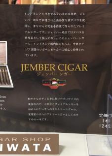 JEMBER CIGAR