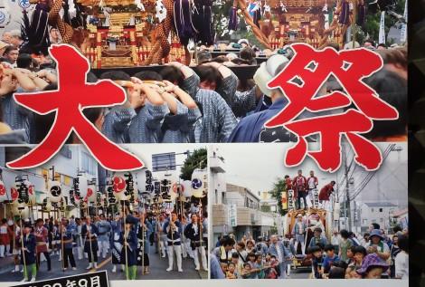 mitaka_hachiman_h29