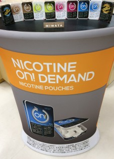 On!_NICOTINE POUCHES/AL Capone SNUS POUCHES