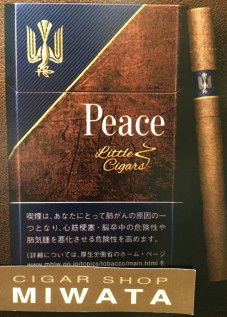 Peace Little Cigars