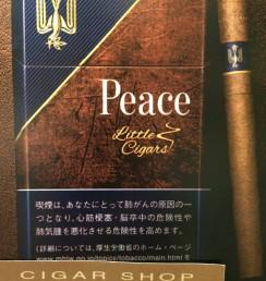 Peace Little Cigars