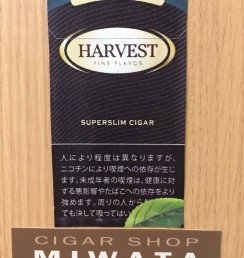 HARVEST SUPERSLIM MENTHOL