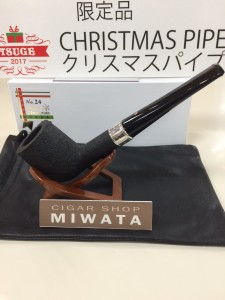 TSUGE Christmas Pipe 2017