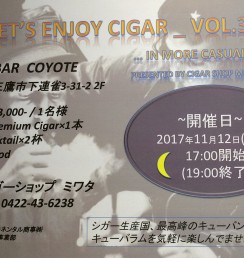 CIGAR SHOP MIWATA LET'S ENJOY CIGAR_VOL.3