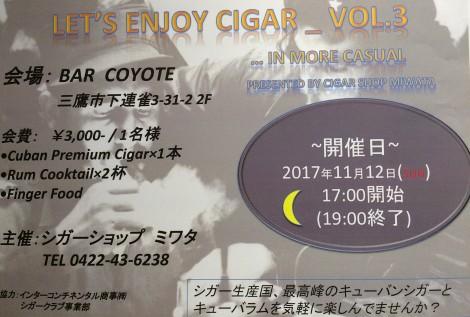 CIGAR SHOP MIWATA LET'S ENJOY CIGAR_VOL.3