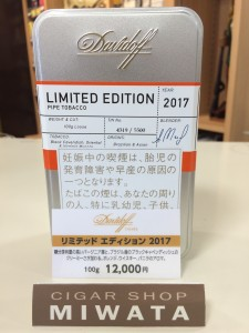 DAVIDOFF PIPE TOBACCO LIMITED EDITION 2017