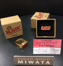 RAW SMOOKING RING