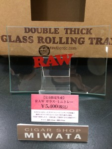 RAW GLASS ROLLING MINI TRAY