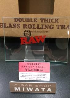 RAW GLASS ROLLING MINI TRAY