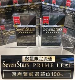 Seven Stars PRIME LEAF