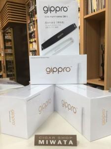gippro Multi T-VAPAR SW-1