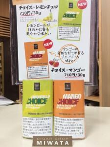 CHOICE MANGO / CHOICE LEMON CELLO